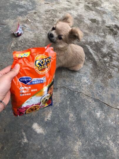 【链接维护 下拉拍新链接】好主人幼犬粮通用型全营养配方补钙狗粮天然粮20斤10kg 晒单图