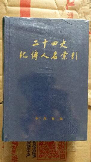 隋唐史/中华现代学术名著丛书·第五辑 晒单图