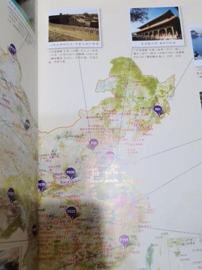 2021年 中国地图挂图(升级商务版 1.5米*1.1米 办公室书房专用挂图 无拼缝 ) 晒单图