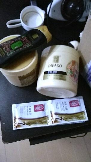 【买一送一】八植精华调养柔顺焗油膏 营养修护发膜护发素 家庭装护发水润养护膏 500ml 晒单图