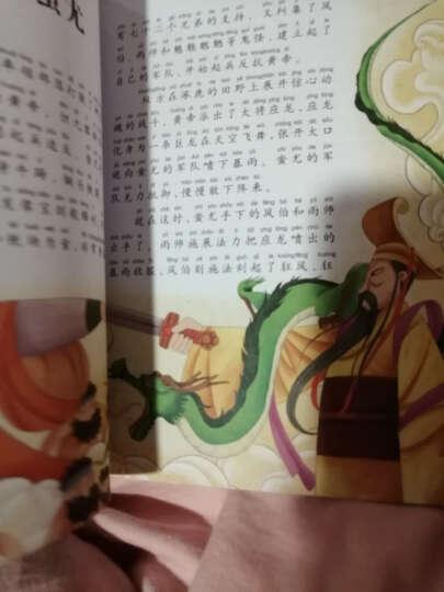 中国儿童共享的经典丛书:中国神话故事 晒单图