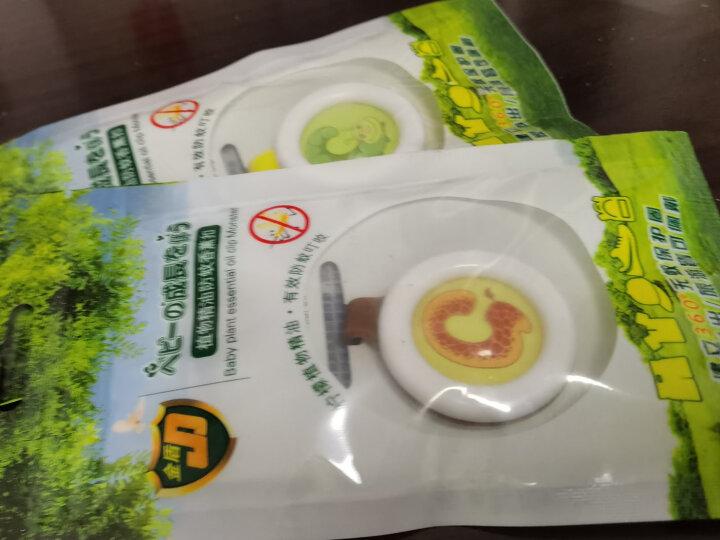 金盾婴宝植物精油贴 儿童宝宝孕妈户外防护精油贴18贴*3盒 晒单图