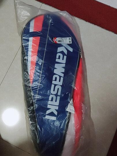 川崎KAWASAKI全碳素羽毛球拍双拍对拍2支装套装已穿线PK-007(送三支装羽毛球包/12只球/手胶) 晒单图