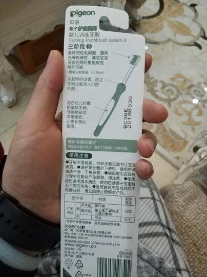 贝亲(Pigeon) 【赠牙杯】牙刷婴儿宝宝软毛乳牙刷 训练 0-1-2-3-6岁儿童进口幼儿 8-12个月黄色10518+啫喱牙膏 晒单图