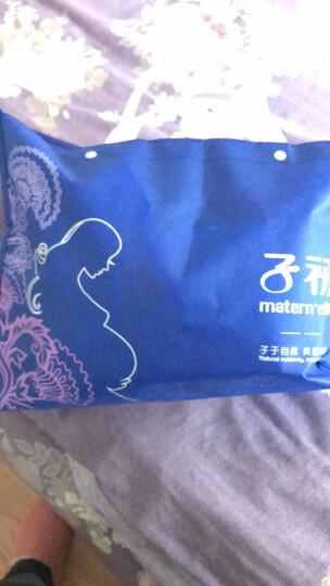 【标准13件】秋冬入院待产包 产妇卫生巾妈咪入院用品孕妇产后月子包 13件套 晒单图