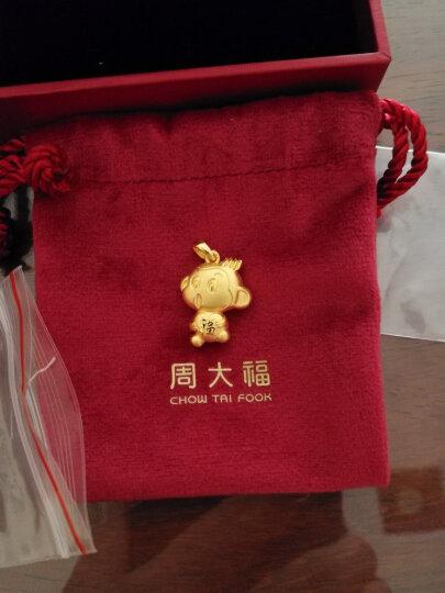 周大福(CHOW TAI FOOK)猴赛雷 足金黄金吊坠 F160760 58 约3.5克 晒单图