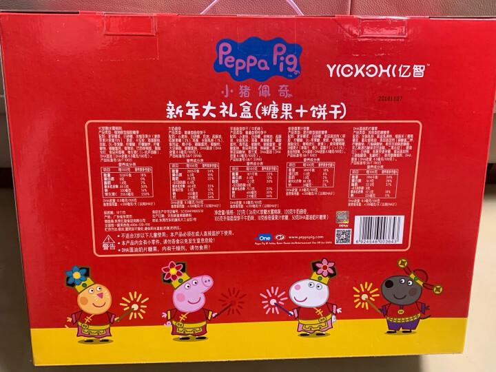 良品铺子 炭烧腰果仁 干货坚果 零食小吃 干果特产180g 晒单图