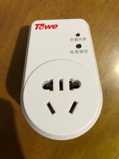 同为(TOWE)1611S防雷插座插线板排插头防雷击电浪涌保护器电源转换器16A大功率 晒单图