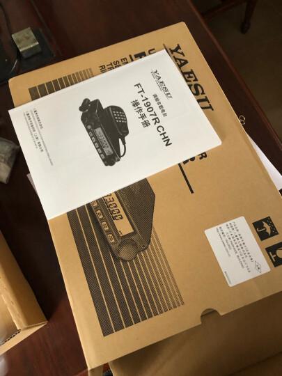 YAESU 八重洲FT-1907R车载台对讲机50W全段车台400-470大功率 FT-1907车台 标配+吸盘+天线 晒单图