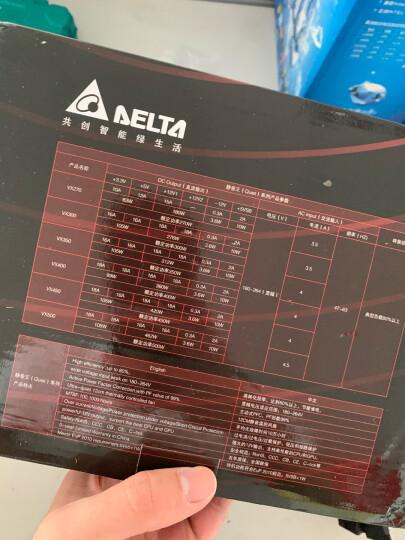 台达(Delta)额定650W 蓝盾BS650电源(主动PFC/支持走背线/五年质保) 晒单图
