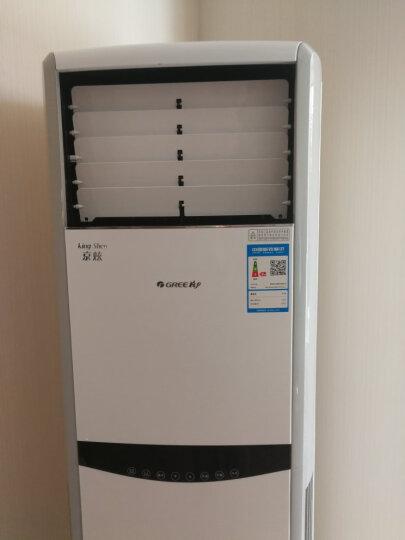 格力(GREE)2匹 京炫 大风量 定频 快速冷暖 立式方柜 客厅/商用空调柜机KFR-50LW/(505891)NhAbD-3 晒单图