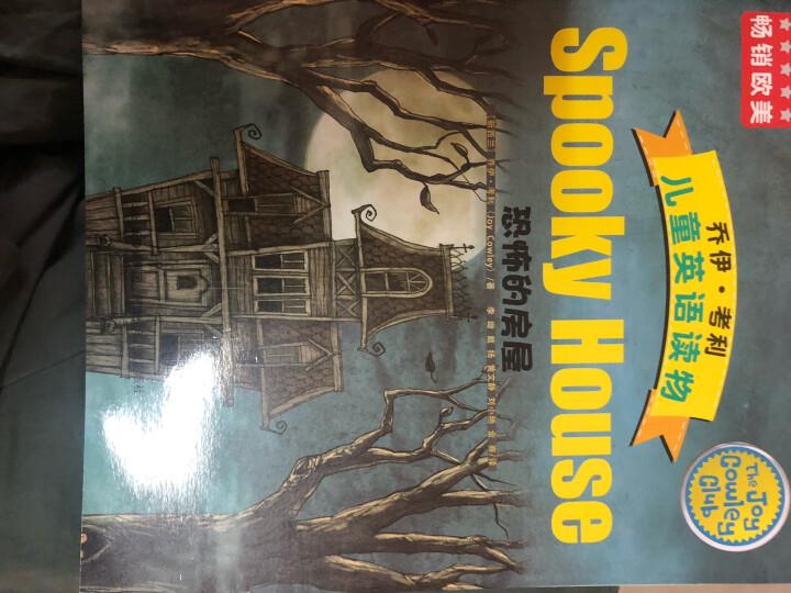 乔伊考利儿童英语读物全12册 3-10岁幼儿故事亲子英文读物 小学生儿童英语启蒙教材一二三年级课外书 晒单图