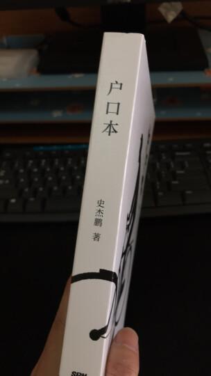 战长沙(全新修订版) 晒单图