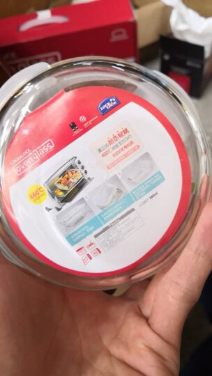 乐扣乐扣 玻璃保鲜盒四件套礼盒装含分隔型 微波炉饭盒密封便当盒餐盒 送带饭包 950+600(分隔型)+380ML*2 晒单图