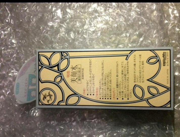 明色(MEISHOKU) 美颜水化妆水 80ml 祛痘去粉刺 收缩毛孔(日本原装进口) 晒单图