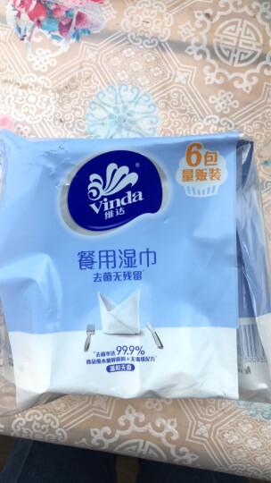 维达(vinda)湿巾 餐用专用卫生湿巾 10片(独立装)*6包量贩装 晒单图