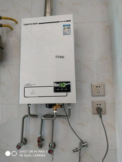 前锋 (CHIFFO)智能恒温燃气热水器 JSQ24-A4/403+ 家用洗澡节能双低压启动12L 印花 晒单图