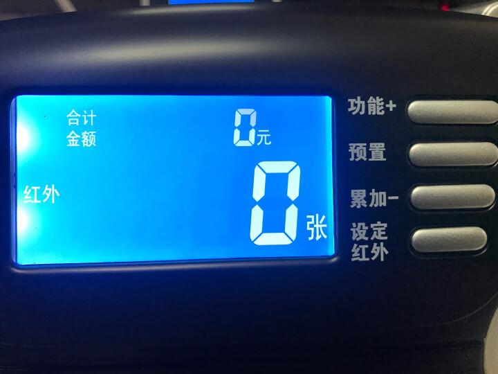 维融(weirong)HK600(C)小型便携验钞机全智能银行专用 USB升级 晒单图