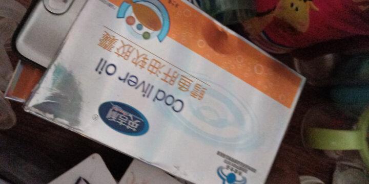 英吉利 鱼肝油婴幼儿DHA深海鳕鱼油软胶囊4盒 补维生素AD和儿童dha婴儿 晒单图