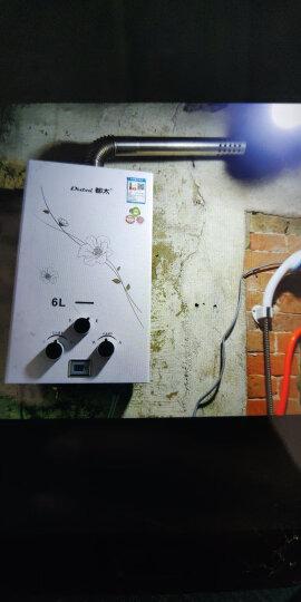 都太(Dutai)Q02即热式家用燃气热水器 强排式煤气热水器 低水压启动 提供安装 12升 数显金花款 天然气 晒单图