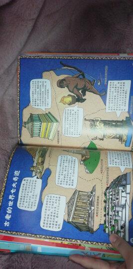 超有趣幼儿动物十万个为什么(套装共4册) 晒单图