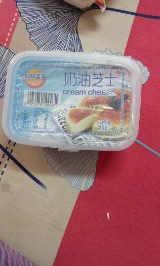 妙可蓝多奶油芝士 轻乳酪蛋糕 奶油奶酪 起司cheese 烘焙原料240g 晒单图