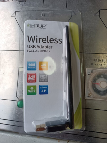 翼联(EDUP)USB无线网卡 150M随身wifi接收器  台式机笔记本电脑通用网卡 配置6dbi天线信号强劲 晒单图