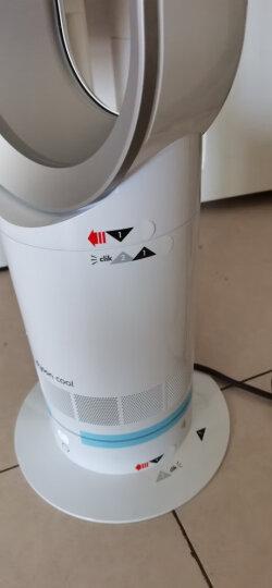 戴森(Dyson)AM07无叶电风扇 强劲稳定气流 遥控落地扇进口塔扇 银白色 晒单图