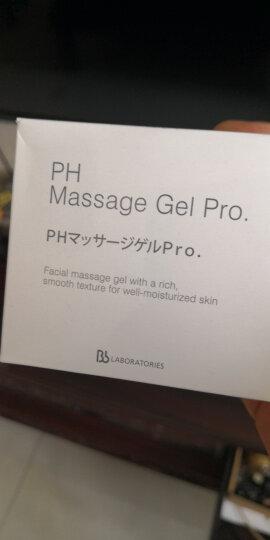 日本Bb LABORATORIES PH脸部胎盘素按摩膏 300g 晒单图
