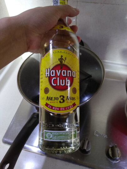 酒牧旗舰店 哈瓦纳(Havana)哈瓦那俱乐部朗姆酒 古巴原装进口洋酒 一瓶一码 哈瓦纳俱乐部樽融创始人特别版朗姆酒 晒单图