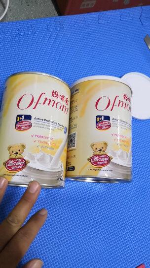 妈咪爱(Ofmom )婴幼儿新生儿肠胃调理奶粉伴侣活性益生菌粉 50支桶装 晒单图