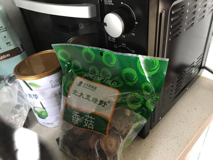 富昌 和田御枣 五星 大红枣 新疆特产 滋补 零食干果400g 晒单图
