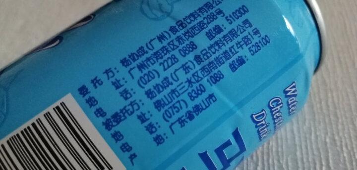 杨协成 清凉爽 300ml*6罐 新加坡品牌 含仙草冻 果肉果粒植物饮料 清凉茶 晒单图
