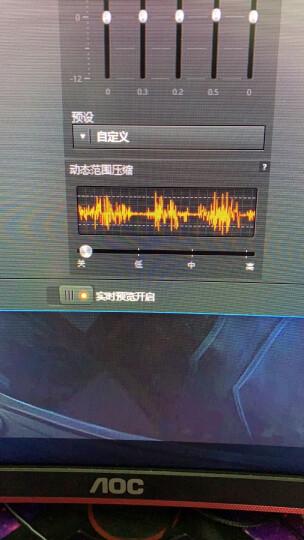赛睿(SteelSeries) Arctis 寒冰 7 双模连接 专业麦克风 绝地求生吃鸡利器 游戏耳机耳麦 黑色 晒单图