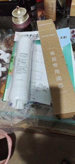 安吉尔滤芯通用 净水器家用厨房净水机过滤芯 厨下式V6/J1205/V3P/J2577 陶氏500GRO膜 晒单图