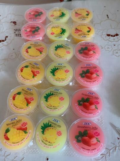 马来西亚进口果冻 ZEK混合水果味果冻(芒果味、凤梨味、草莓味)果肉果冻  6连杯 儿童休闲零食510g 晒单图