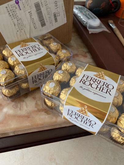 进口 Ferrero Rocher 费列罗榛果巧克力金莎 婚礼喜糖果七夕情人节礼物送女友 T30粒礼盒装 晒单图