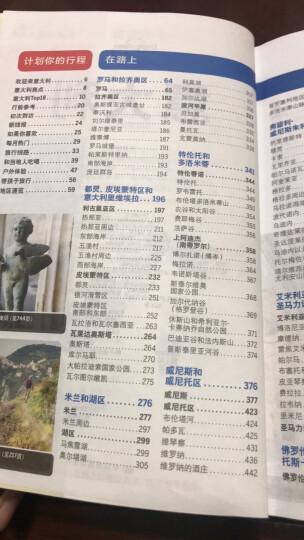 佛罗伦萨和托斯卡纳-LP孤独星球Lonely Planet旅行旅行指南 晒单图