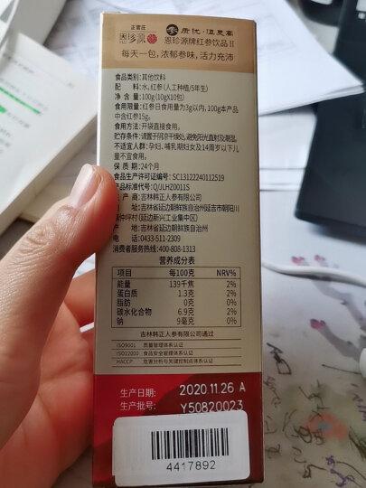 正官庄 恩珍源 人参 红参饮品Ⅱ10g*10包/盒 晒单图
