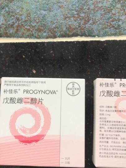 补佳乐  戊酸雌二醇片  1mg*21 用于补充自然或人工绝经相关的雌激素缺乏 晒单图