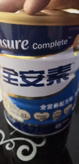 雅培(Abbott)全安素 原装进口成人全营养配方粉 900g 含蛋白质 维生素 膳食纤维 晒单图