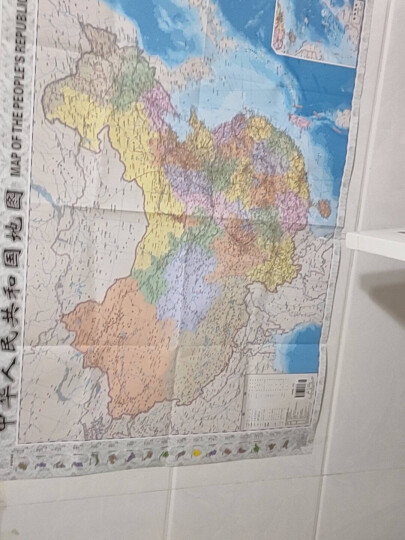 2021年 世界地图挂图(升级商务版 1.5米*1.1米 办公室书房专用挂图 无拼缝) 晒单图