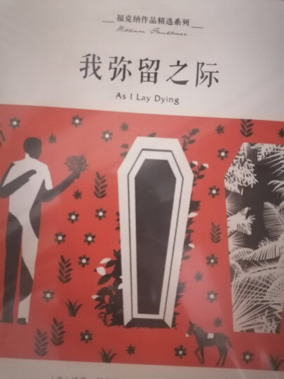 追寻逝去的时光.第2卷.在少女花影下 晒单图