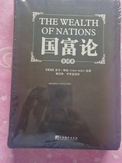 智慧书(中文版) 晒单图