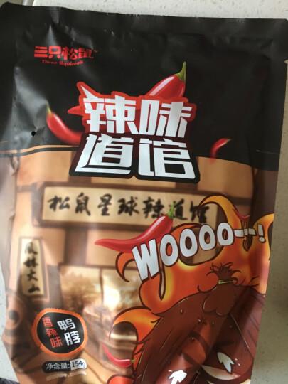 小贱休闲零食组合420g脆米锅巴拉面丸子美式薯条共3袋 晒单图