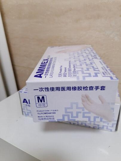 爱马斯一次性乳胶手套 家务劳保实验室牙科隔离医务检查100只 TLFCMD耐用型 乳白色中号M 晒单图