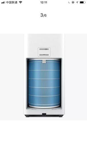 小米(MI)空气净化器滤芯 除甲醛增强版  小米空气净化器1代/空气净化器2/2S/Pro通用 晒单图