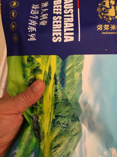 春禾秋牧 安格斯M3西冷原切牛排200g 谷饲200天 澳洲牛肉生鲜 含料包 晒单图