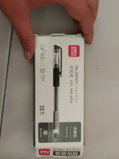 得力(deli)0.5mm办公中性笔 水笔签字笔 12支/盒黑色34567 晒单图