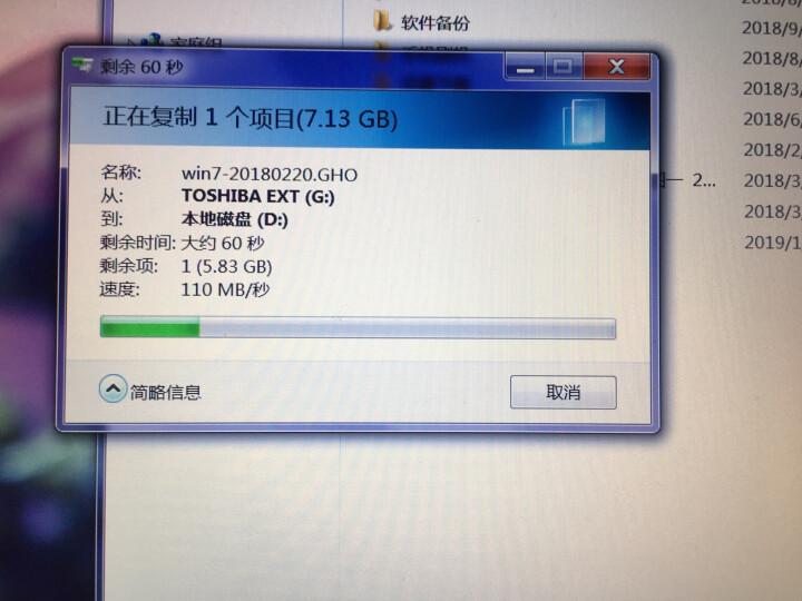 东芝(TOSHIBA)2TB USB3.0 移动硬盘 Alumy系列 2.5英寸 神秘黑 金属材质 晒单图